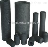 烧结活性炭滤芯,钻化烧结活性炭滤芯厂家