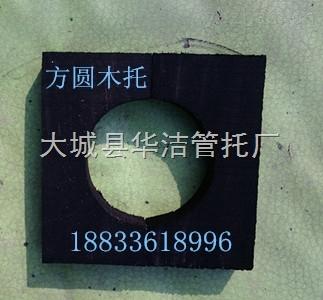 湖南防腐管托厂家价格  防腐管托规格