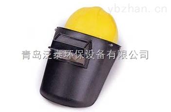 焊接面罩--作业防护