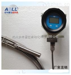 多點溫度變送器能夠測量水池、罐體內的液體高度
