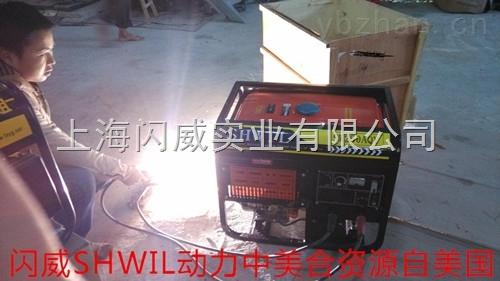 sw250aqy 250a汽油发电电焊机 发电电焊机价格