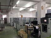 產在線氨氮分析儀廠家,連接環保局的氨氮監測儀現場圖