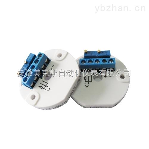 美克斯SBWZ-FATTM高精度热电阻温度变送器
