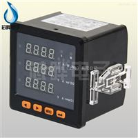 QP453网络多功能电力仪表