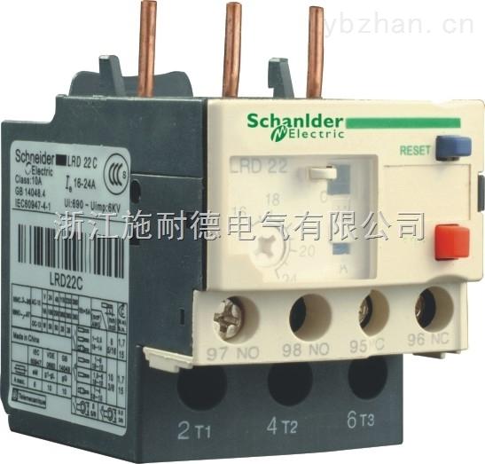 LRD热过载继电器LC1系列F型交流接触器