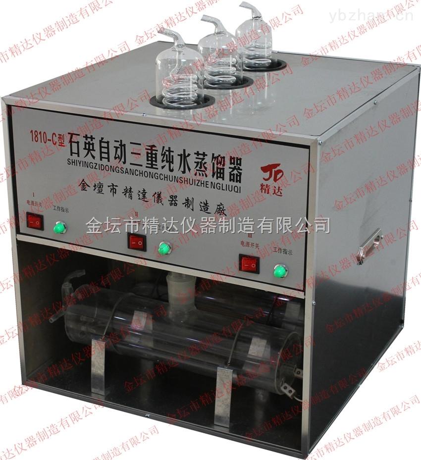 三重純水蒸餾器(1810-C)