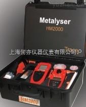 英国 Metalyser DELUX HM2000便携式重金属分析仪