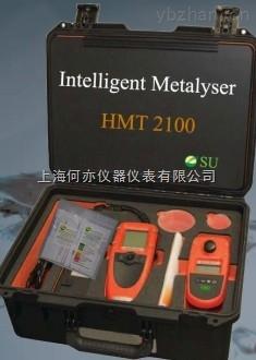 HMT2100便攜式重金屬智能識別分析儀