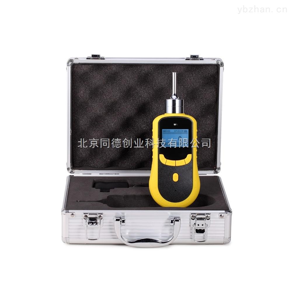 便携式二氧化硫检测仪/泵吸式二氧化硫报警