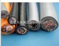 CKEF90/NA12*1.5安徽天康船用电缆