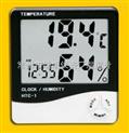 電子數顯溫濕度計