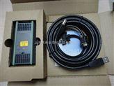 西门子SIMATICS7编程通讯电缆