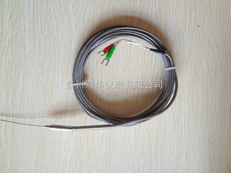 WRNK-191-微细铠装热电偶