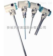 天康射频电容液位变送器