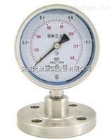 天康隔膜耐震壓力表YMN技術特點