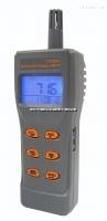 AZ77596/AZ77597-衡欣一氧化碳/二氧化碳/温度/湿度/露点/湿球温度检测仪