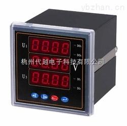 杭州数显表丨三相数显电压表
