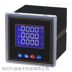 沧州黄山成都杭州数显表丨益阳娄底怀化杭州多功能液晶电力仪表DY-194Z-2S4