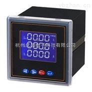 重庆多功能电力仪表/苏州液晶仪表