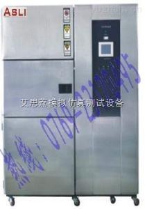 定制型大型零下65度高低温冲击试验箱综合国际先进技术