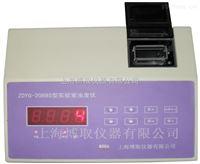 台式浊度仪厂家,实验室浊度分析仪价格
