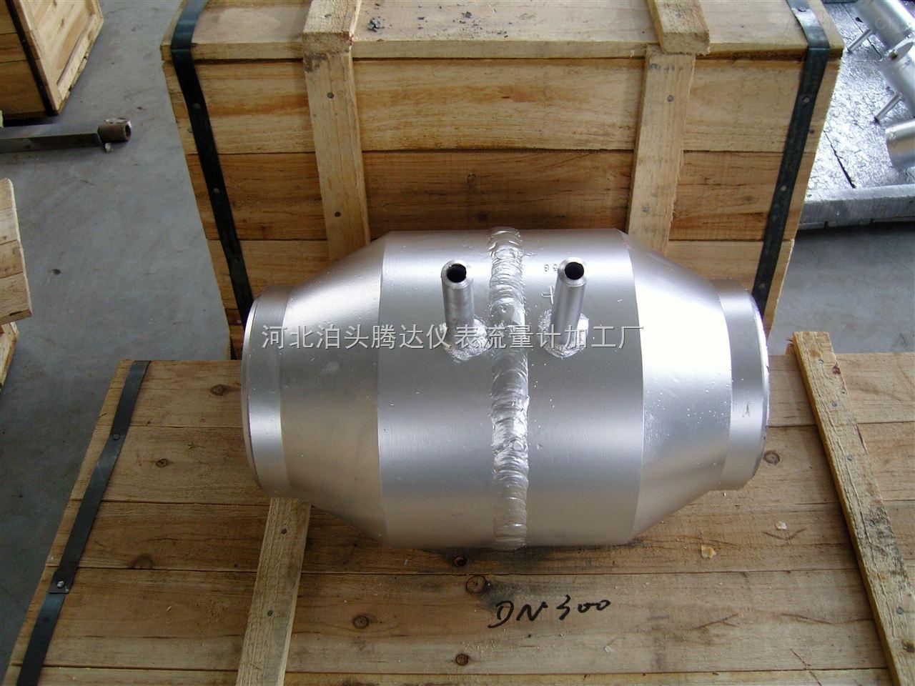 高温高压焊接孔板、焊接喷嘴