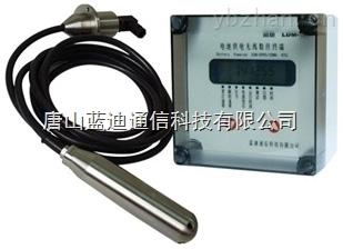 LDM-8W-电池无线水位计