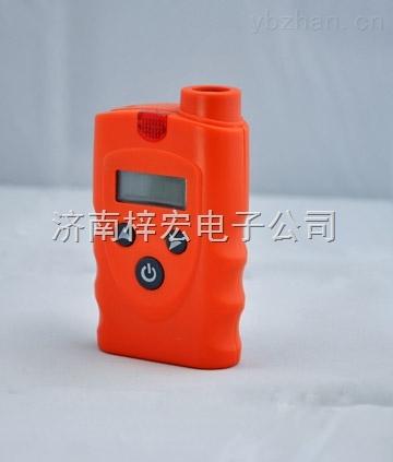 RBB-便攜式汽油濃度檢測儀