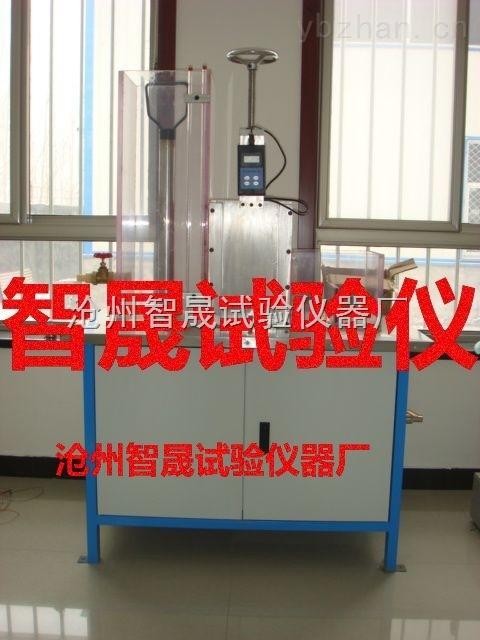 土工膜水平渗透仪