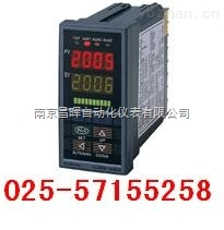 LU-904K智能钢水测控仪