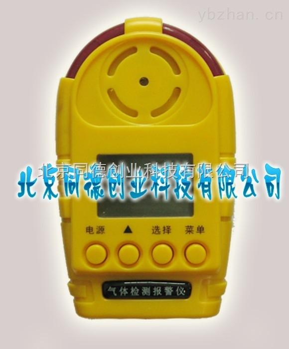 甲苯气体报警仪/便携式甲苯测定仪/手持式甲苯检测仪