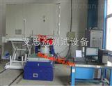 常州力学试验设备,重庆振动试验室