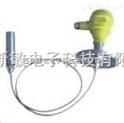 系列高溫導壓式液位變送器