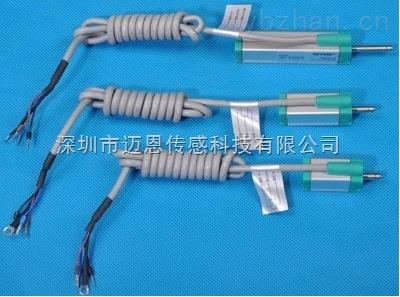 电子尺/KTR自复位位移传感器
