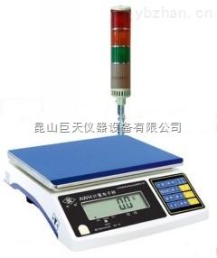 南昌3kg報警電子秤