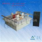 GT-MZ-F200模拟运输振动试验台