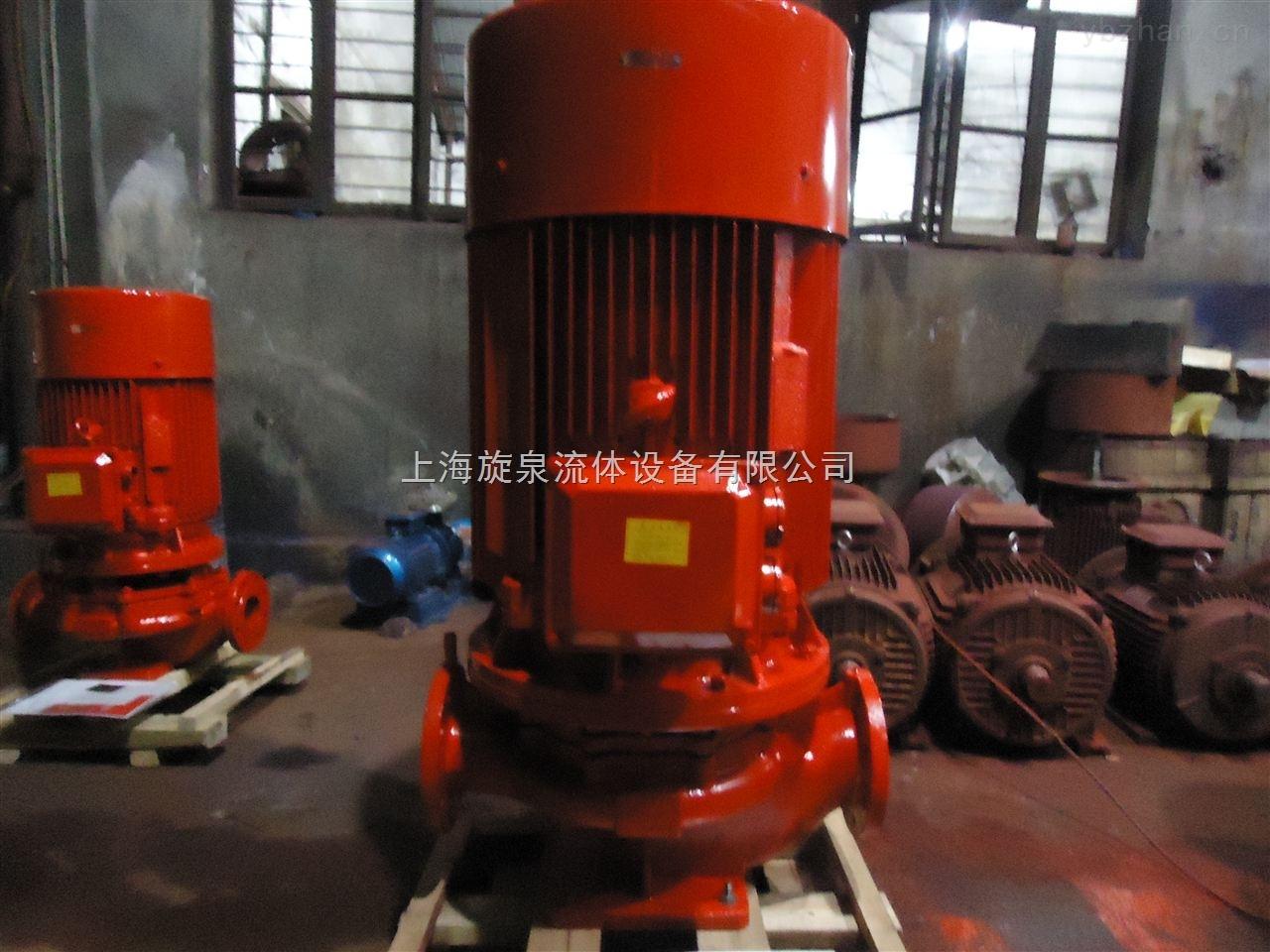 XBD-ISGXBD消防泵