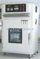 電池熱濫用測試設備
