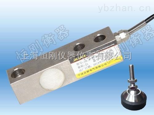 地磅传感器-10吨地磅称重传感器厂家