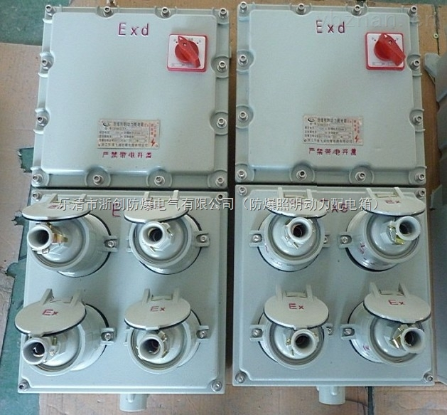 防爆(温控-仪表-阀门-开关-电控)箱壳体加工