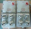 防爆(溫控-儀表-閥門-開關-電控)箱殼體加工