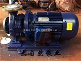 供应25-160卧式管道泵价格