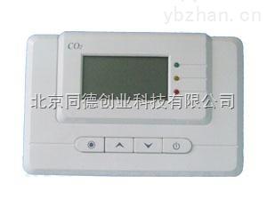 二氧化碳(CO2)氣體檢測儀/固定式二氧化碳氣體檢測儀