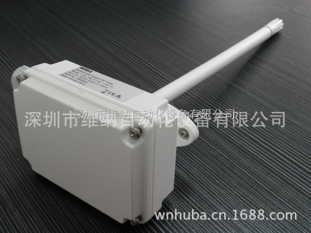 HMD82风管式温湿度露点仪HMD82管道式温湿度