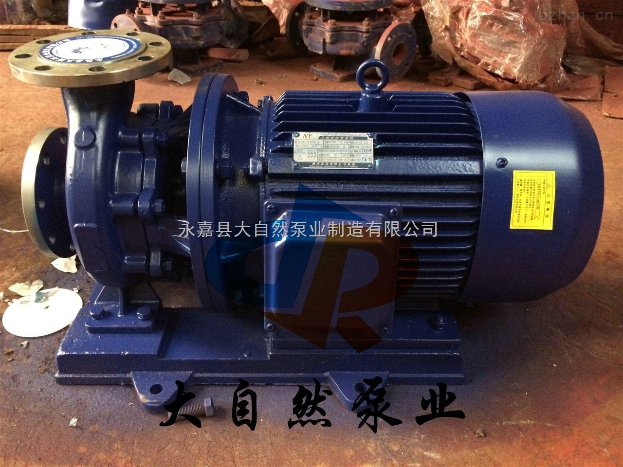 25-125-供应25-125卧式管道泵型号