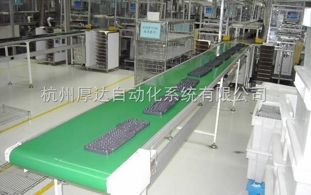 电子产品自动化生产线