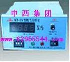 氮气分析仪  库号:M285313