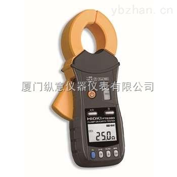 dm220口袋型万用表(带非接触式电压检测)