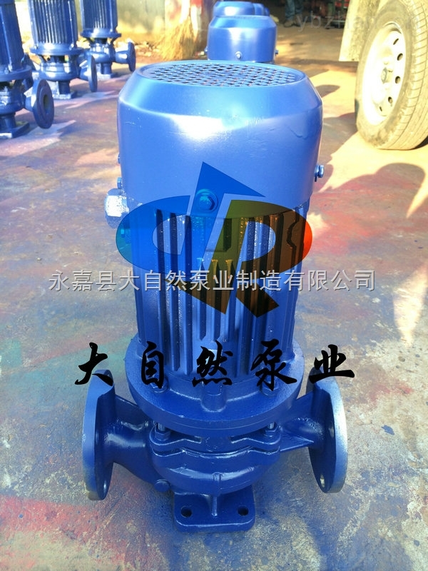 供应32-125A热水管道泵型号