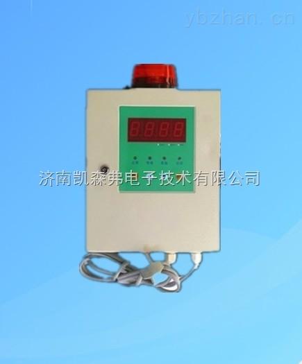 一体式硫化氢气体报警器,硫化氢报警器一体机